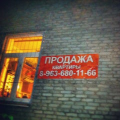 Photo taken at Nagornaya Club by Oxana Y. on 9/12/2013