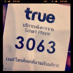 Photo taken at True Shop (ทรูช็อป) by Krish Riddhnaronk on 10/9/2013