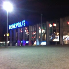 Photo taken at Kinepolis by Mary J on 10/25/2012