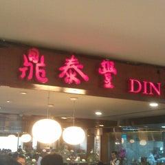 Photo taken at Din Tai Fung 鼎泰豐 by Hui on 3/10/2013
