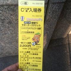 Photo taken at いよてつチケットセンター by Hiroki K. on 5/23/2014