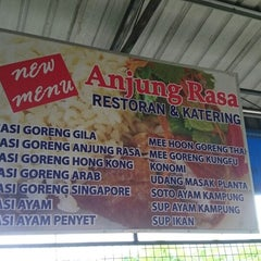 Photo taken at Restoran Anjung Rasa by Rauf S. on 6/16/2014