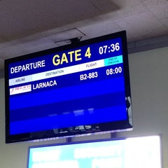 Photo taken at Gate 4 by Ольгерд . on 8/13/2014