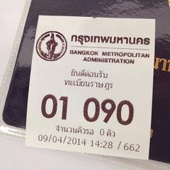 Photo taken at สํานักงานเขตพญาไท (Phaya Thai District Office) by PPOIIPOII S. on 4/9/2014