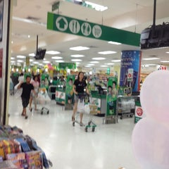 Photo taken at Tesco Lotus (เทสโก้ โลตัส) by Song G. on 11/3/2012