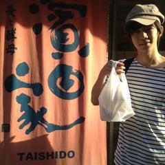 Photo taken at 濱田家 太子堂店 by Asako T. on 5/14/2013