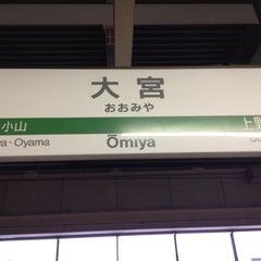 Photo taken at 大宮駅 (Ōmiya Sta.) by 鴨川 雅. on 11/17/2012