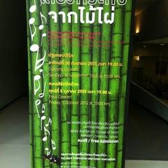 Photo taken at Settrade (เซทเทรด) by Anuchar S. on 10/1/2012
