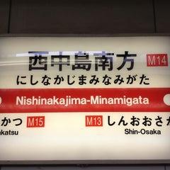 Photo taken at 西中島南方駅 (Nishinakajima-Minamigata Sta.) (M14) by Lasakongawa on 11/24/2012