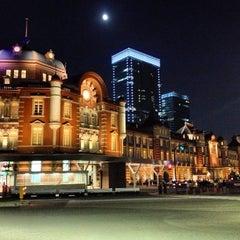 Photo taken at 東京駅 (Tokyo Sta.) by Kazu S. on 7/20/2013