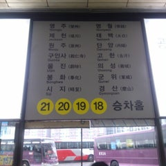 Photo taken at 동서울종합터미널 (East Seoul Intercity Bus Terminal) by Jin-young K. on 12/2/2012