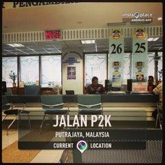 Photo taken at Jabatan Pendaftaran Negara (JPN) by mohd ikram m. on 2/24/2013