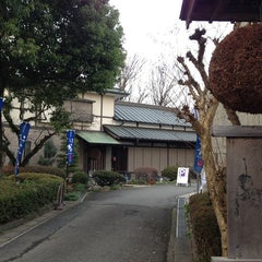 Photo taken at 泉橋酒造 by リベール 留. on 12/23/2012