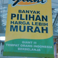 Photo taken at Giant Hypermarket by Arie S. on 10/12/2013
