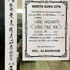 Photo taken at Rumah Duka Jelambar by Stephen Y. on 7/29/2014