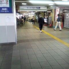 Photo taken at 千住大橋駅 (Senjuōhashi Sta.) (KS05) by Akemi Y. on 4/28/2013