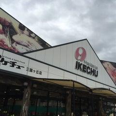 Photo taken at イケチュー 三国ケ丘店 by Mariko M. on 5/3/2015