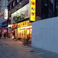 Photo taken at 松屋 水戸駅前店 by Osamu S. on 4/4/2013
