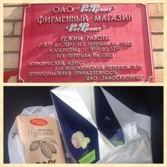 Photo taken at Рот Фронт Кондитерская фабрика by Olga Sidorova on 6/3/2015