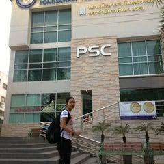 Photo taken at วิทยาลัยเทคโนโลยีพงษ์สวัสดิ์ by Pimporn Aor N. on 3/15/2014