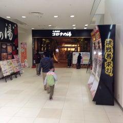 Photo taken at 小倉コロナワールド by S Y U J I ♂. on 4/12/2015