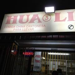 Photo taken at Restaurant Hua-Li by Julio L. on 3/7/2013
