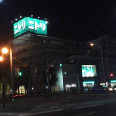 Photo taken at ニトリ 麻生店 by espa on 7/2/2013