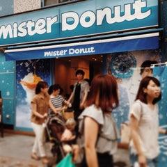 Photo taken at ミスタードーナツ 仙台中央通りショップ by nerimarina on 7/6/2014