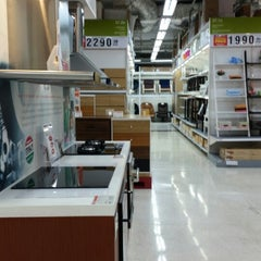 Photo taken at HomePro (โฮมโปร) by Taneka N. on 1/4/2015