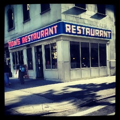 Photo taken at Tom's Restaurant by *Bitch Cakes* on 9/30/2012
