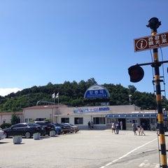Photo taken at 강릉역 (Gangneung Stn.) by Dringe Sangsu A. on 8/28/2014