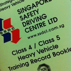 Photo taken at Singapore Safety Driving Centre (SSDC) by Low J. on 10/17/2012