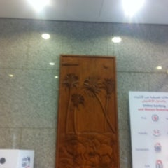 Photo taken at National Bank Of Kuwait by Cherry P. on 5/3/2012