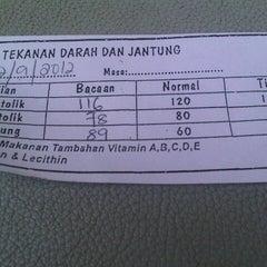 Photo taken at Restoran Kak Dayang Dan Katering by Mohd I. on 9/12/2012