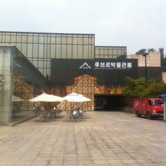 Photo taken at 한가람디자인미술관 by esgrenoble on 6/18/2012