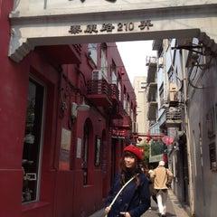 Photo taken at 田子坊 | Tian Zi Fang by TiBBi P. on 3/10/2012