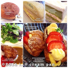 Photo taken at Cream Pan Bakery & Cafe by 💕i /@yumyum.in.the.tumtum on 6/22/2014