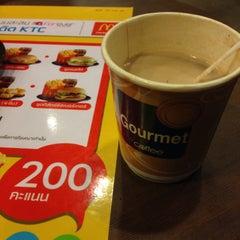 Photo taken at McDonald's by Eddie C. on 11/16/2015