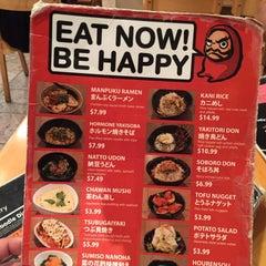 Photo taken at Manpuku まんぷく by Gary T. on 8/22/2015