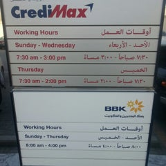 Photo taken at CrediMax | كريدي مكس by Redha A. on 12/31/2012