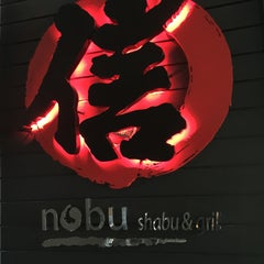 Photo taken at Nobu Shabu by MiizNC on 10/31/2015