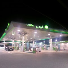 Photo taken at Oula Gas Station & Wash by Bader N. on 2/1/2013