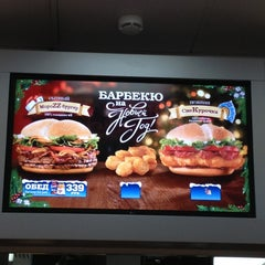 Photo taken at Burger King by Дарья Ш. on 12/24/2012