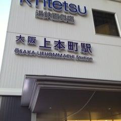Photo taken at 大阪上本町駅 (Osaka-Uehommachi Sta.) by Naoki on 11/25/2012