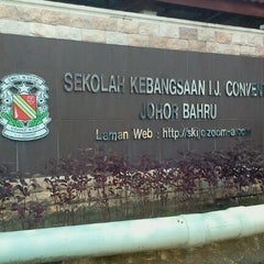Photo taken at SMK Infant Jesus Convent Johor Bahru by Effron on 9/23/2012