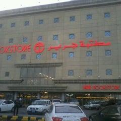 Photo taken at Jarir Bookstore   مكتبة جرير by Sooraj S. on 12/19/2012