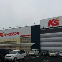 Photo taken at ケーズデンキ つくば研究学園店 by 高塚 貴. on 3/31/2013