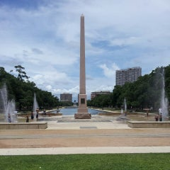 Photo taken at Hermann Park by lisa l. on 7/7/2013