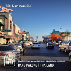 Photo taken at ศูนย์บริการทางหลวง ขาออก (Motorway Service Center - Outbound) by Taweewut W. on 1/12/2013