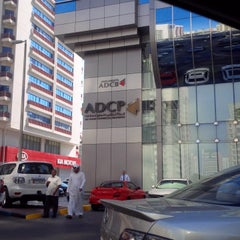 Photo taken at ADCP Abu Dhabi Commercial Properties by Bassanio C. on 11/11/2013